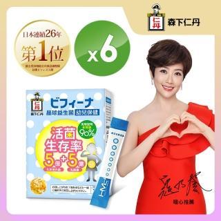 【日本森下仁丹】晶球益生菌-5+5幼兒保健(14包X6盒)