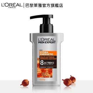【LOREAL Paris 巴黎萊雅】8效勁能保濕潔面乳(150ml)