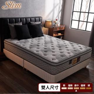 【SLIM 奢華型】銀離子抗菌羊毛乳膠獨立筒床墊(雙人5尺)