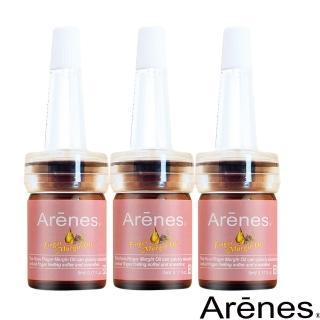 【Arenes】粗糙專用 玫瑰呵護指緣油(3入組)