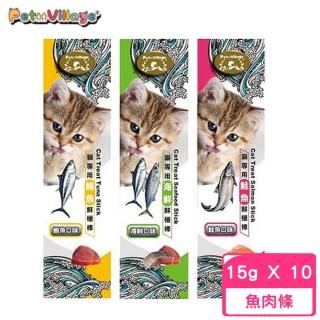 【Pet Village 魔法村】PV貓專用鮮極棒《鮪魚|海鮮|鮭魚》5gx3入/片(6包組)