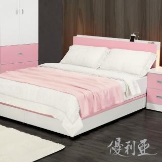 【優利亞】日式夢幻粉色雙側崁燈 雙人五尺床頭片+床座(粉白色)