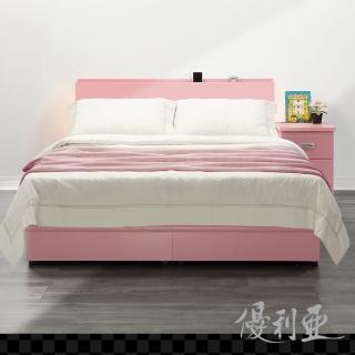 【優利亞】日式夢幻粉色雙側崁燈 雙人五尺床頭片+床座(粉紅色)