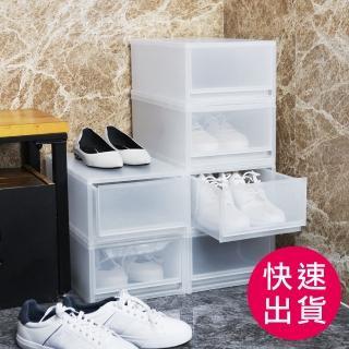 【+O家窩】伊利PP可疊抽屜式鞋盒-6入