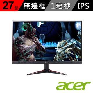 【acer 宏碁】VG270 27型 IPS 無邊框電競寬螢幕