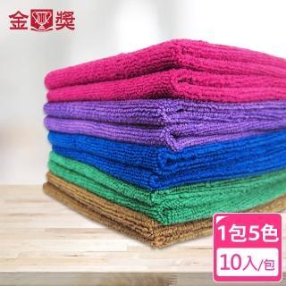 【金獎】專業超細纖吸水擦巾 40x40cm 10入裝(1包5色)