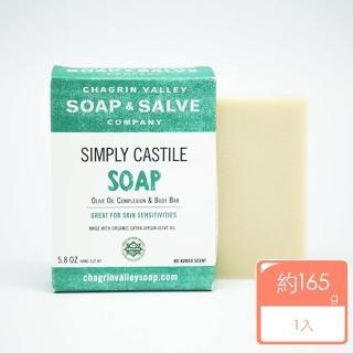 【美國Chagrin Valley】有機冷壓初榨橄欖敏感肌植物手工皂(約165g)