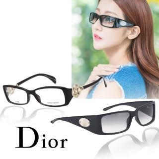 【Dior 迪奧】+ARMANI 太陽眼鏡(無盒版)