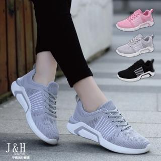 【J&H collection】韓版輕便飛織設計女休閒運動鞋(黑色 / 粉色 / 灰色)