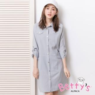 【betty's 貝蒂思】特殊面料翻領排釦洋裝(淺灰)