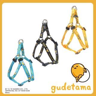 【gudetama 蛋黃哥】寵物胸背 S號(經典黃/天空藍/個性黑)