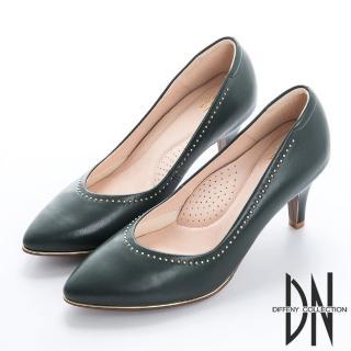 【DN】都會時尚 金屬點綴真皮尖頭跟鞋(綠)