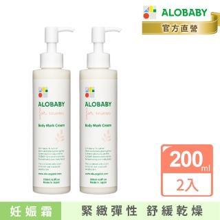 【ALOBABY】孕媽咪水感妊娠霜2入組(增加肌膚緊緻彈性)