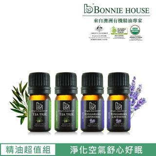 【Bonnie House】茶樹精油5ml*2+薰衣草精油5ml*2
