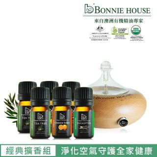 【Bonnie House】月之湖+茶樹5ml*2+迷迭香5ml*2+尤加利5ml*2
