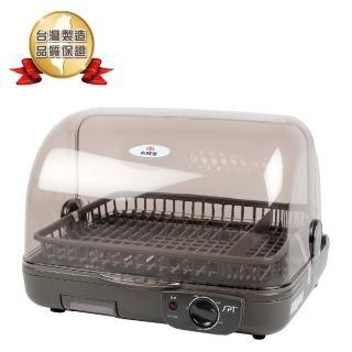 【買就送】尚朋堂 6人份溫風烘碗機SD-3688