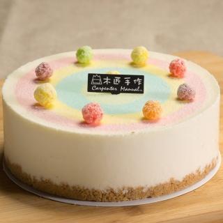【木匠手作】彩虹生乳酪蛋糕(6吋)