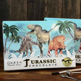 【木匠手作】經典版恐龍化石巧克力