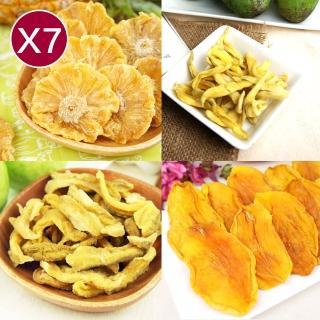 【午後小食光】在地天然果乾-派對分享組(無糖鳳梨花*2+芒果乾*2+芭樂乾*2+土芒果乾*1)
