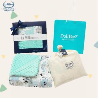 【La Millou】momo限定-DollBao精緻禮盒_暖膚豆豆毯標準款(多款可選)