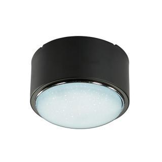 【華燈市】快可換14cm明裝筒燈(平光黑)