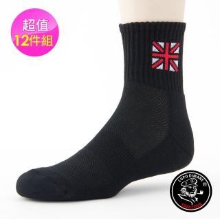 【老船長】6021英國國旗毛巾氣墊運動中統襪-12雙入(黑色)
