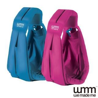 【WMM】Smile 舒服 5 式親密揹巾(桃紅色/薰衣草紫/土耳其藍 - 三色)