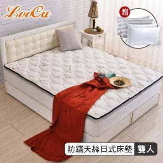 【LooCa】法國防蹣防蚊+頂級天絲-超厚8cm兩用日式床墊(雙人5尺-送防蹣枕x2)