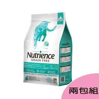 【Nutrience 紐崔斯】無穀養生室內貓-雞肉+鴨+火雞 5KG(兩包組)