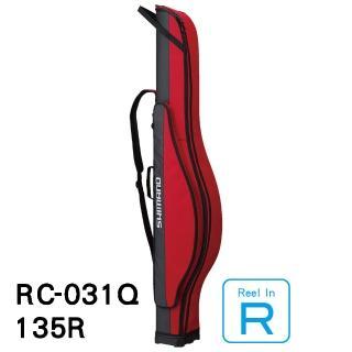 【SHIMANO】Reel In 竿袋 135R(RC-031Q)