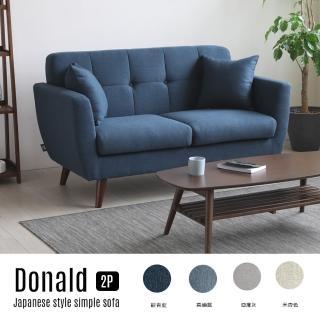 【H&D】棠那日式簡約拉扣造型雙人沙發-3色(休閒椅 布沙發 沙發 雙人座 兩人座)