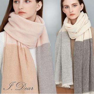 【I.Dear】100%澳洲羔羊毛加厚針織撞色拚接羊毛圍巾(3色)