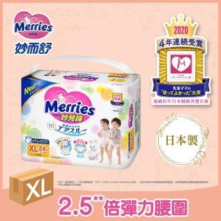 【妙而舒】妙兒褲 XL(24片/包)