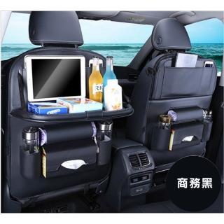【EZlife】汽車座椅背托盤式收納掛袋