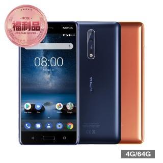 【NOKIA】福利品 Nokia 8 八核雙主鏡頭智慧機(4G/64G)