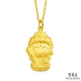 【點睛品】本命佛 文殊菩薩 - 生肖兔 黃金吊墜(計價黃金)