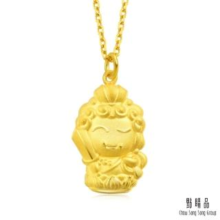 【點睛品】本命佛 不動尊菩薩 - 生肖雞 黃金吊墜(計價黃金)