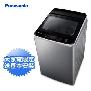 【Panasonic 國際牌】15kg 變頻直立洗衣機-炫銀灰L(NA-V150GT-L)