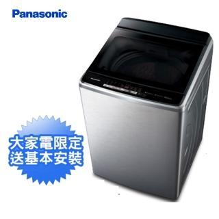 【Panasonic 國際牌】16公斤變頻溫水洗脫直立式洗衣機—不鏽鋼銀(NA-V160GBS-S)