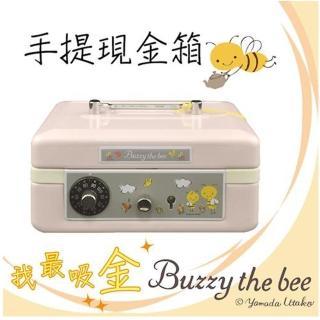 【愛國者】Buzzy the bee手提現金箱(BCB11-pink)