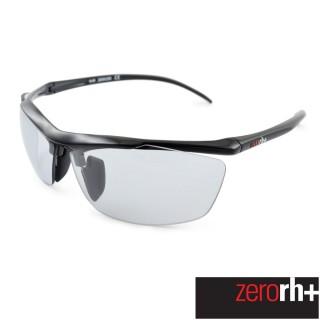 【ZeroRH+】義大利 STYLUS 變色安全防爆運動太陽眼鏡(亮黑色 RH851_57)