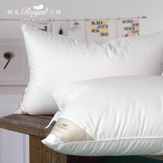 【皇室羽毛工房】70%羽絨枕 2入組