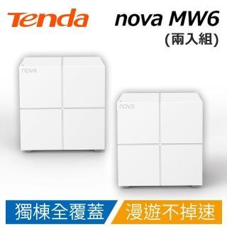 【Tenda 騰達】nova MW6 Mesh網狀路由器(WiFi魔方 兩入組)