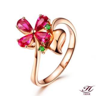【禾美珠寶】天然紅寶石鑽戒EM309(18K金)