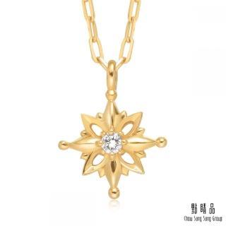 【點睛品】18K黃色金太陽光芒鑽石項鍊/