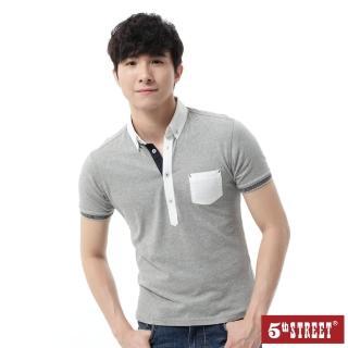 【5th STREET】男素色拼接短袖POLO衫-麻灰色
