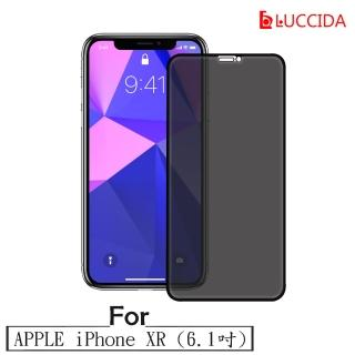 【LUCCIDA】Apple iPhone XR(3D冷雕防窺片 滿版)