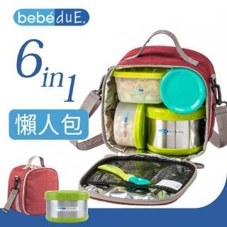 【bebeduE】六合一 副食品聰明懶人包-附悶燒盒(巴塞隆納紅)