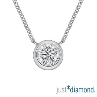 【Just Diamond】璀璨星光系列 18K金 20分鑽石項鍊