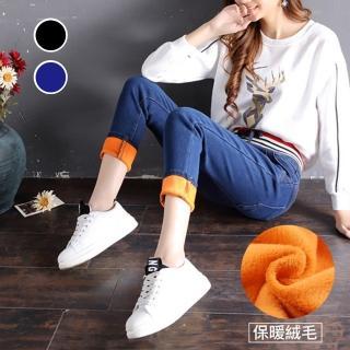 【RH】彩色腰帶保暖纖細顯瘦小腳牛仔褲-兩色(乙內刷毛顯瘦褲 尺碼24-34最新到貨)